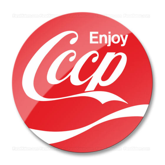 CCCP Enjoy matrica